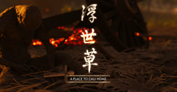 A Place To Call Home - Location & Walkthrough | Ghost Of Tsushima - GameWith