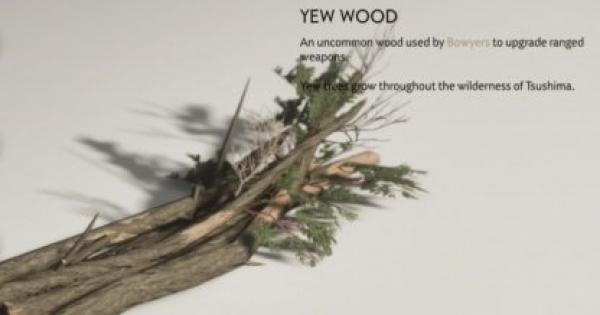 Yew Wood Location - How To Farm Yew Woods Fast | Ghost Of Tsushima - GameWith