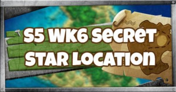 Fortnite | S5 Week 6 Secret Star Location