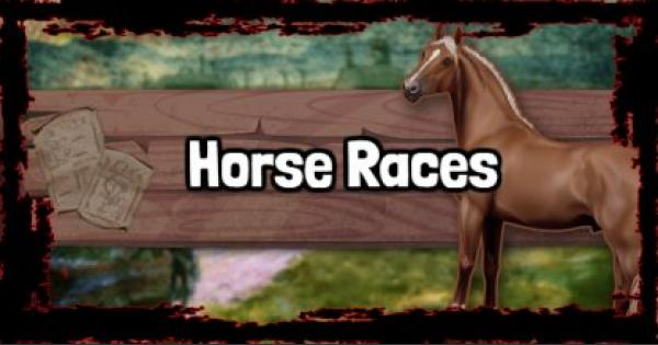【RDR2】Horse Races - Race Series Guide【Red Dead Redemption 2】 - GameWith