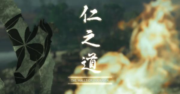 11. The Walls Of Yarikawa - Main Story Walkthrough | Ghost Of Tsushima - GameWith
