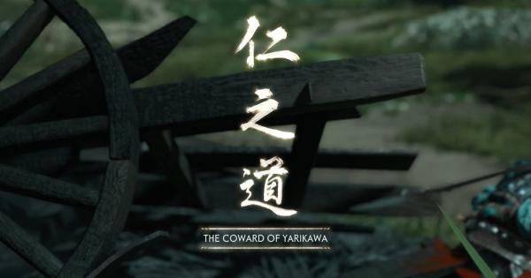 12. The Coward Of Yarikawa - Main Story Walkthrough | Ghost Of Tsushima - GameWith