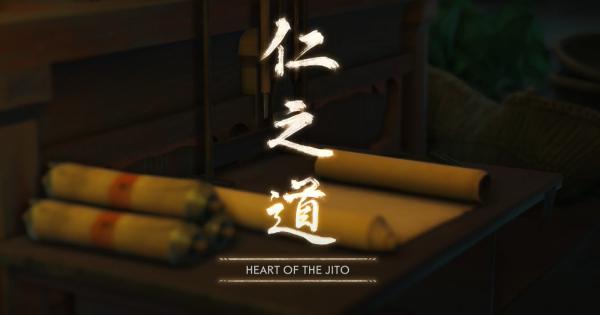22. Heart Of The Jito - Main Story Walkthrough | Ghost Of Tsushima - GameWith
