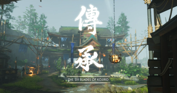 The Six Blades Of Kojiro Location - Mythic Tales | Ghost Of Tsushima - GameWith