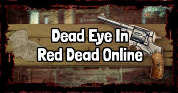 RDR2 | Differences Between Dead Eye In RDR2 & Red Dead Online | Red Dead Redemption 2