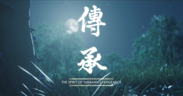 The Spirit Of Yarikawa's Vengeance Location - Mythic Tales | Ghost Of Tsushima - GameWith