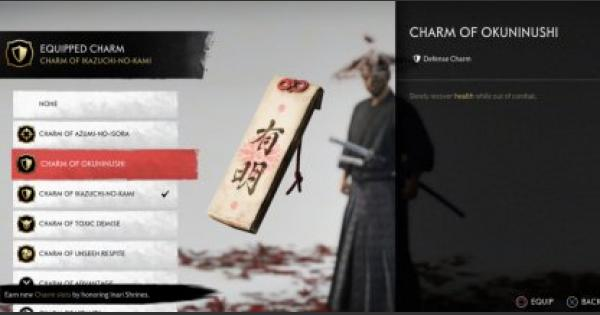 Charm Of Okuninushi - Location & Effects | Ghost Of Tsushima - GameWith
