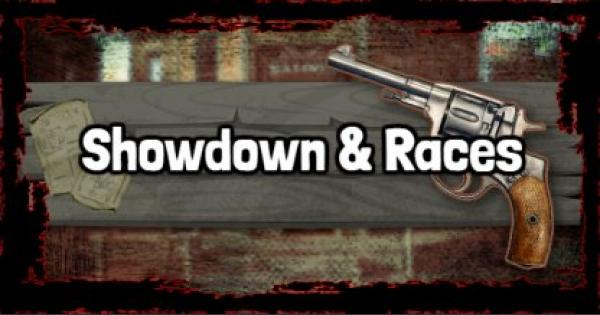 【RDR2】Showdown Series & Races - List & Guide【Red Dead Redemption 2】 - GameWith