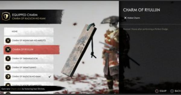 Charm Of Ryuujin - Location & Effects   Ghost Of Tsushima - GameWith