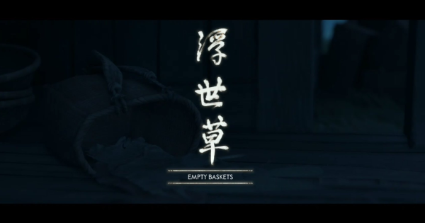 Empty Baskets - Location & Walkthrough | Ghost Of Tsushima - GameWith