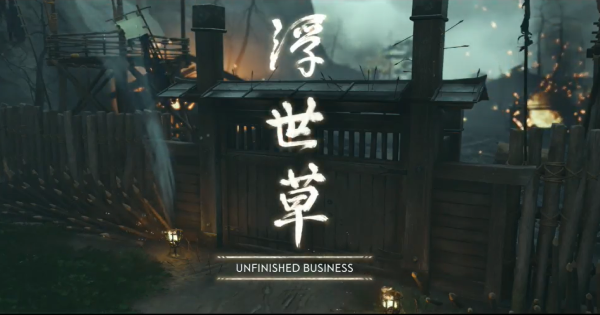 Unfinished Business - Location & Walkthrough | Ghost Of Tsushima - GameWith