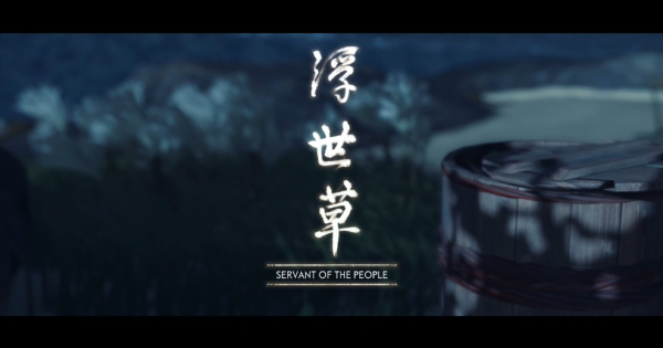 Servant Of The People - Location & Walkthrough | Ghost Of Tsushima - GameWith