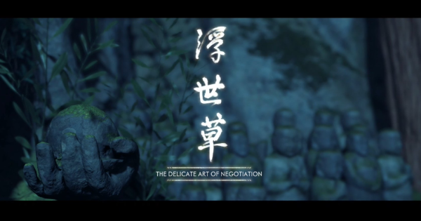 The Delicate Art Of Negotiation - Location & Walkthrough | Ghost Of Tsushima - GameWith