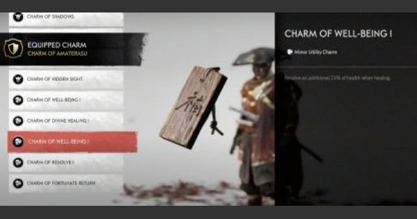 Charm Of Well-Being I - Location & Effects | Ghost Of Tsushima - GameWith
