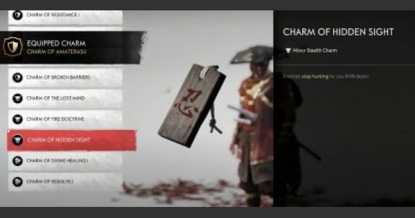 Charm Of Hidden Sight - Location & Effects   Ghost Of Tsushima - GameWith