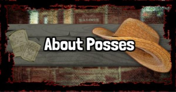 RDR2 | What Are Posses (Online) | Red Dead Redemption 2