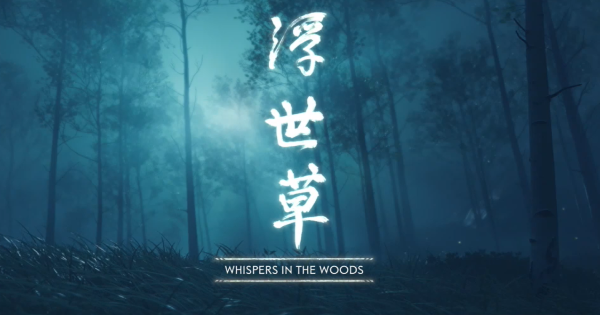 Whispers In The Woods - Location & Walkthrough | Ghost Of Tsushima - GameWith