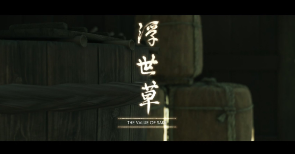 The Value of Sake - Location & Walkthrough | Ghost Of Tsushima - GameWith