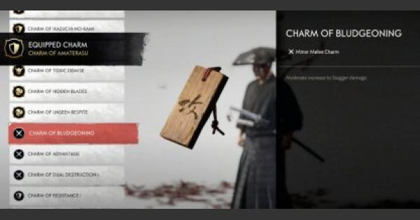 Charm Of Bludgeoning - Location & Effects | Ghost Of Tsushima - GameWith