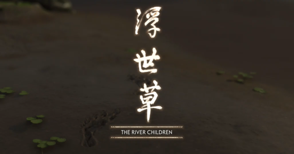 The River Children - Location & Walkthrough | Ghost Of Tsushima - GameWith