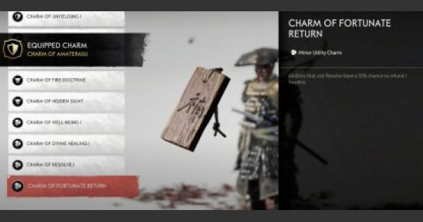 Charm Of Fortunate Return - Location & Effects | Ghost Of Tsushima - GameWith