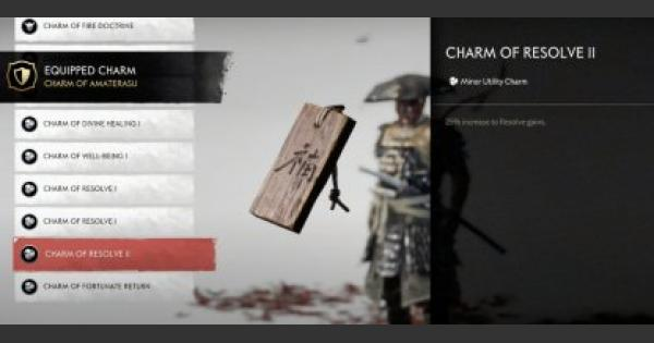 Charm Of Resolve II - Location & Effects | Ghost Of Tsushima - GameWith