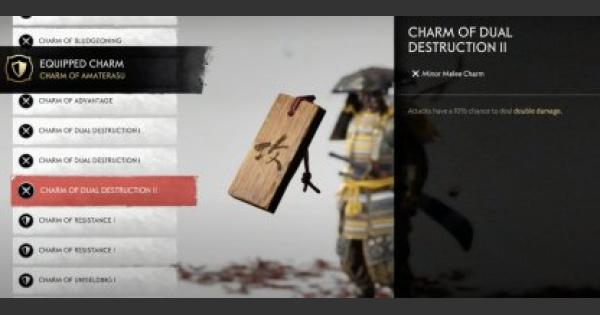 Charm Of Dual Destruction II - Location & Effects   Ghost Of Tsushima - GameWith