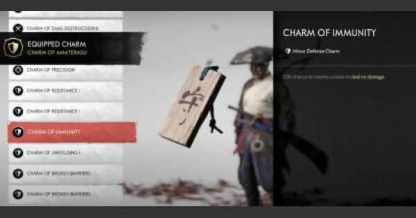 Charm Of Immunity - Location & Effects | Ghost Of Tsushima - GameWith