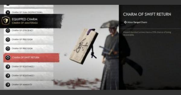 Charm Of Swift Return - Location & Effects | Ghost Of Tsushima - GameWith
