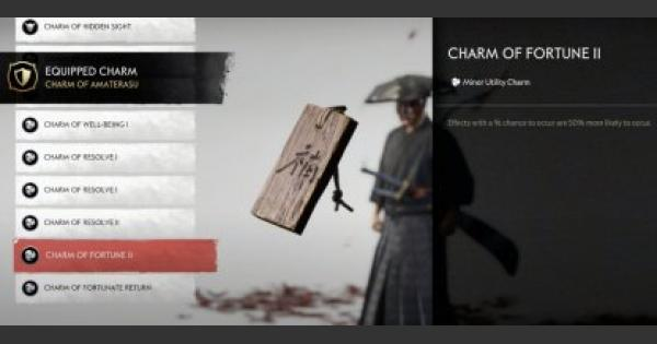 Charm Of Fortune II - Location & Effects   Ghost Of Tsushima - GameWith