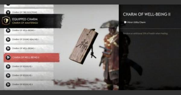 Charm Of Well-Being II - Location & Effects | Ghost Of Tsushima - GameWith