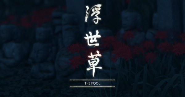 The Fool - Location & Walkthrough | Ghost Of Tsushima - GameWith