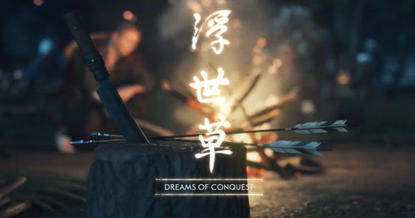 Dreams Of Conquest - Location & Walkthrough | Ghost Of Tsushima - GameWith