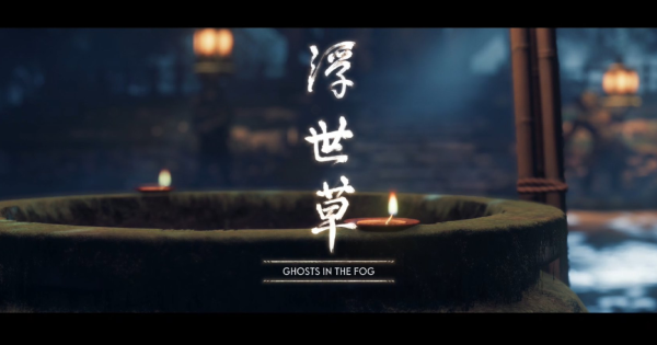 Ghosts In The Fog - Location & Walkthrough | Ghost Of Tsushima - GameWith