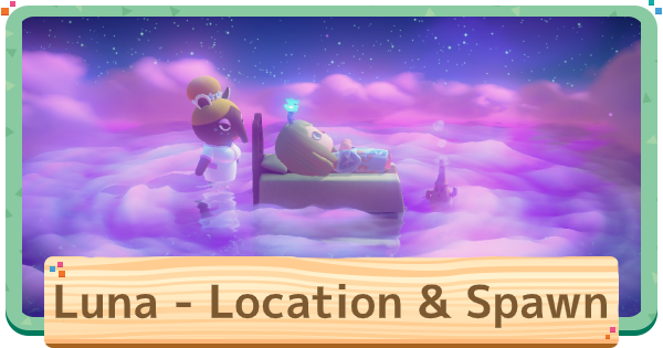 Luna (Tapir Villager) - Location & Spawn Conditions | Animal Crossing (ACNH) - GameWith