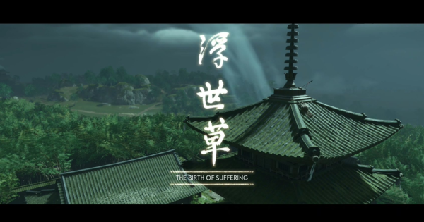 The Birth Of Suffering - Location & Walkthrough | Ghost Of Tsushima - GameWith