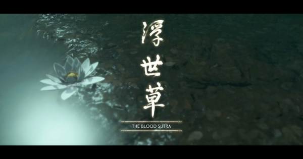 The Blood Sutra - Location & Walkthrough | Ghost Of Tsushima - GameWith