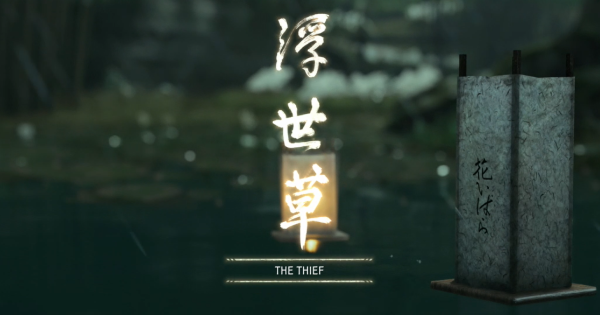 The Thief - Location & Walkthrough | Ghost Of Tsushima - GameWith