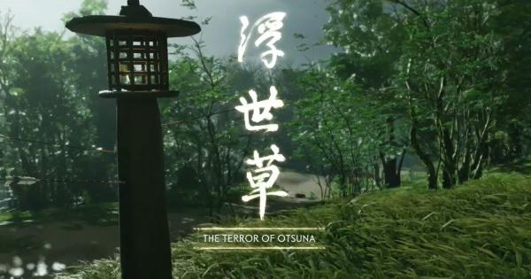 The Terror Of Otsuna - Location & Walkthrough | Ghost Of Tsushima - GameWith