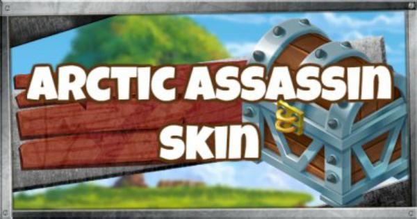 Fortnite | ARCTIC ASSASSIN (ARCTIC ASSASSIN Guide)