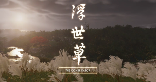 The Conspirator - Location & Walkthrough | Ghost Of Tsushima - GameWith
