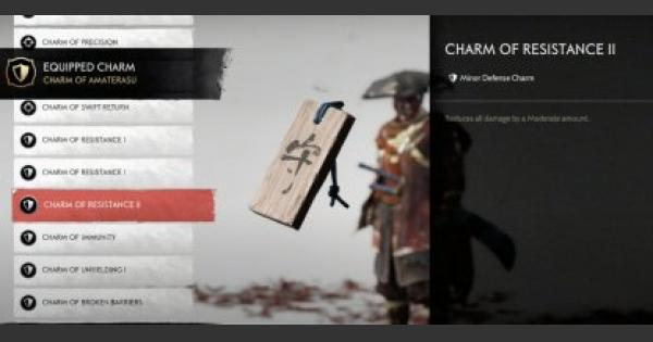 Charm Of Resistance II - Location & Effects | Ghost Of Tsushima - GameWith