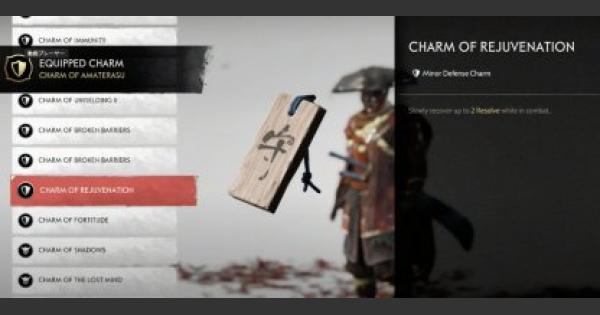 Charm Of Rejuvenation - Location & Effects   Ghost Of Tsushima - GameWith
