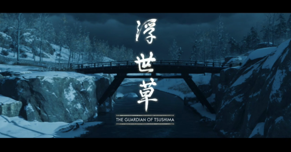 The Guardian Of Tsushima - Location & Walkthrough | Ghost Of Tsushima - GameWith