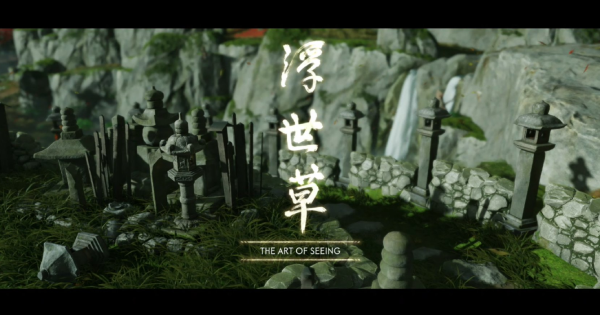 The Art Of Seeing - Location & Walkthrough | Ghost Of Tsushima - GameWith