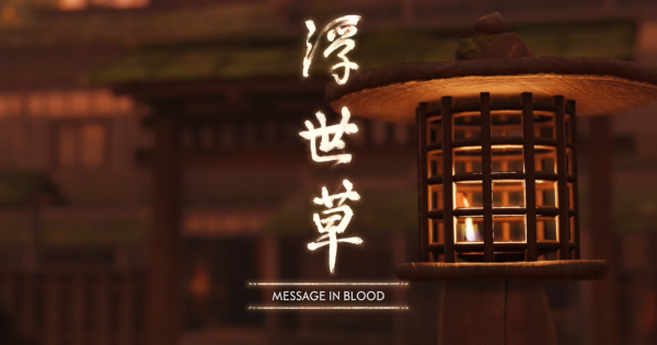 Message In Blood - Location & Walkthrough | Ghost Of Tsushima - GameWith