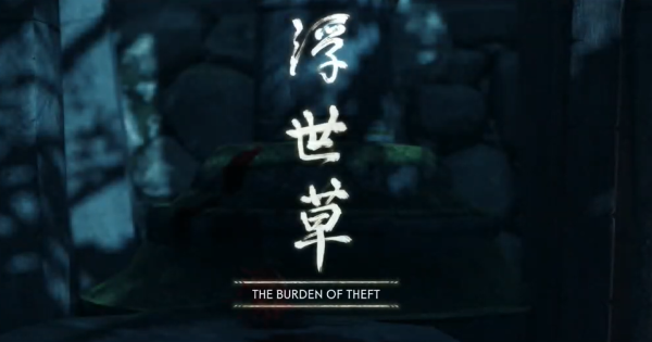 The Burden Of Theft - Location & Walkthrough | Ghost Of Tsushima - GameWith