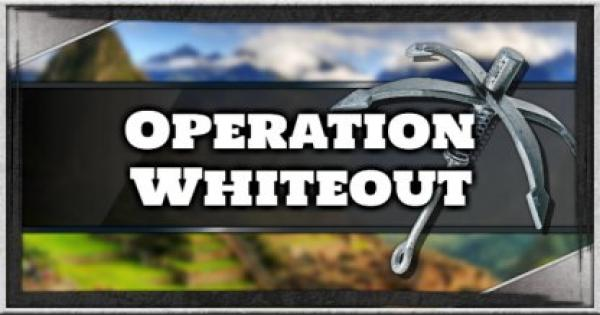 Just Cause 4 | Operation Whiteout - Story Mission Walkthrough & Guide - GameWith
