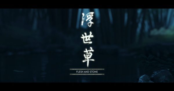 Flesh And Stone - Location & Walkthrough | Ghost Of Tsushima - GameWith
