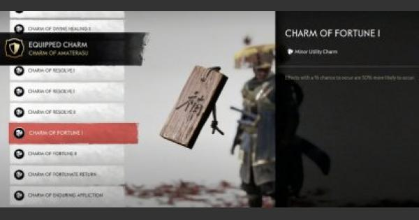 Charm Of Fortune I - Location & Effects | Ghost Of Tsushima - GameWith